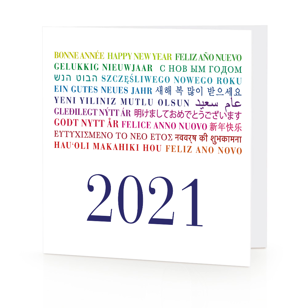 Carte de voeux 2021 - Internationale Multicolore