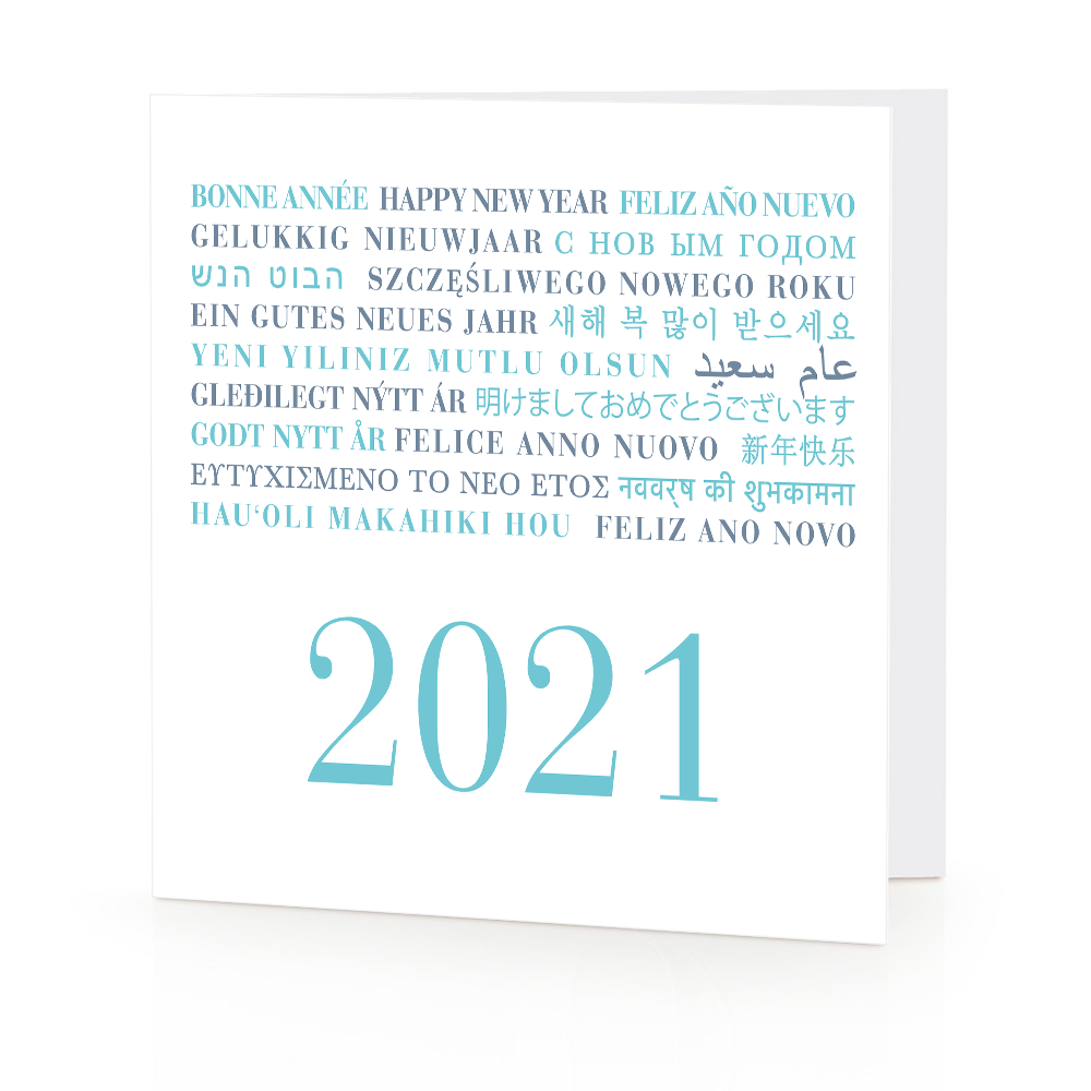 Carte de voeux 2021 - Internationale Bleue